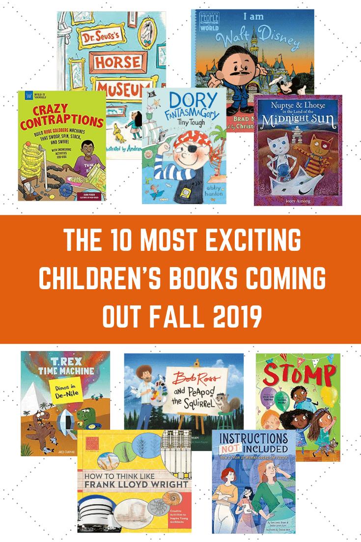 2019年秋季推出儿童读物