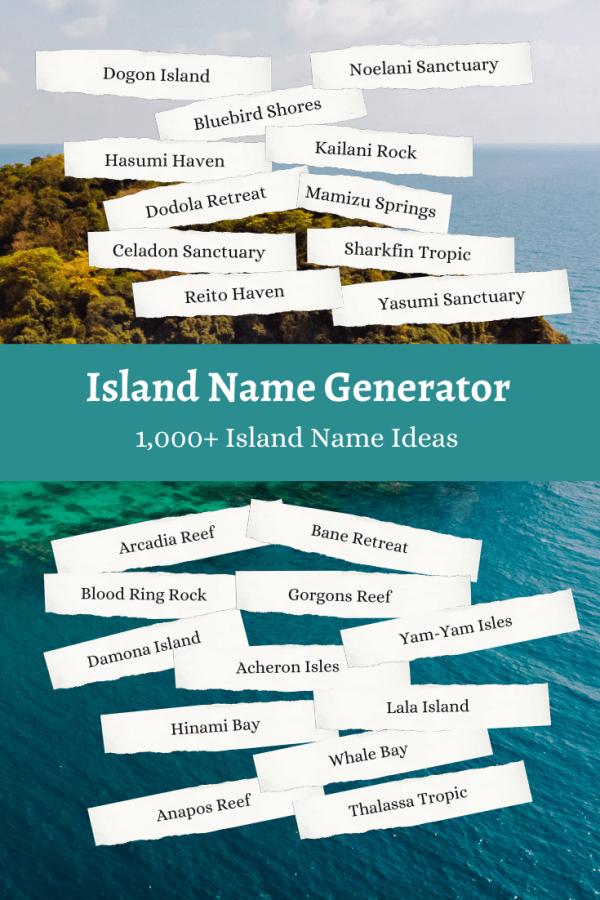 岛的名字发电机